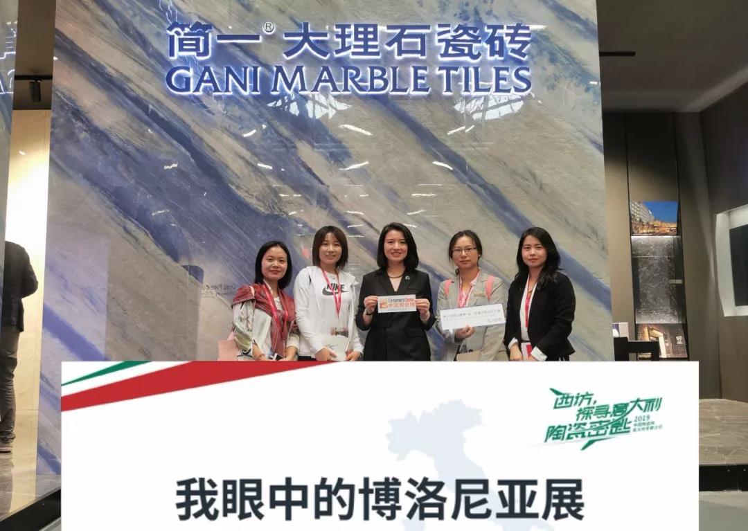 9月23日中陶网走访简一大理石瓷砖参展展位