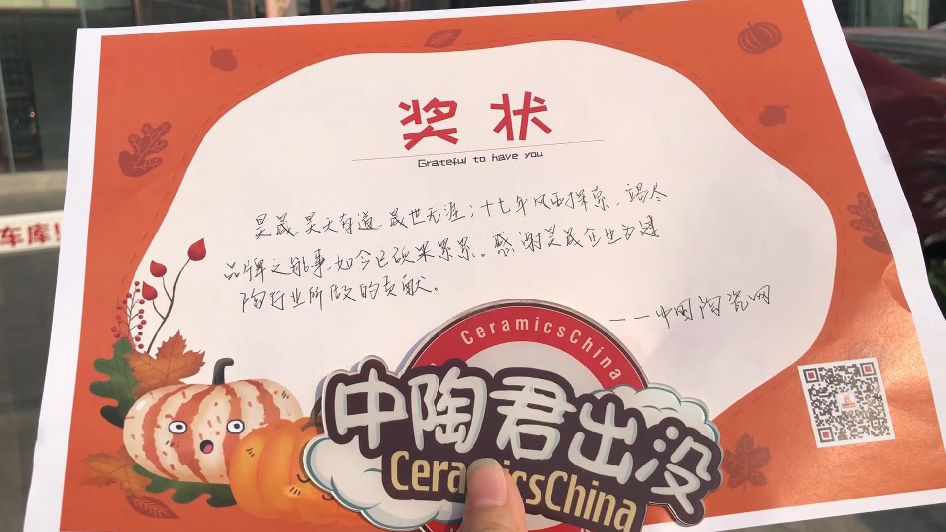 """感恩节专题-中陶君""""颁奖""""Vlog"""