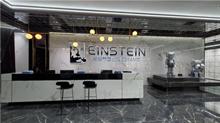 爱因斯坦瓷砖新总部正式启用 开启品牌新纪元