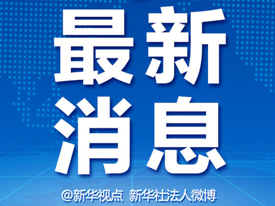 定了!中國將首次完全以網絡形式舉辦廣交會