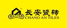 長安瓷磚logo