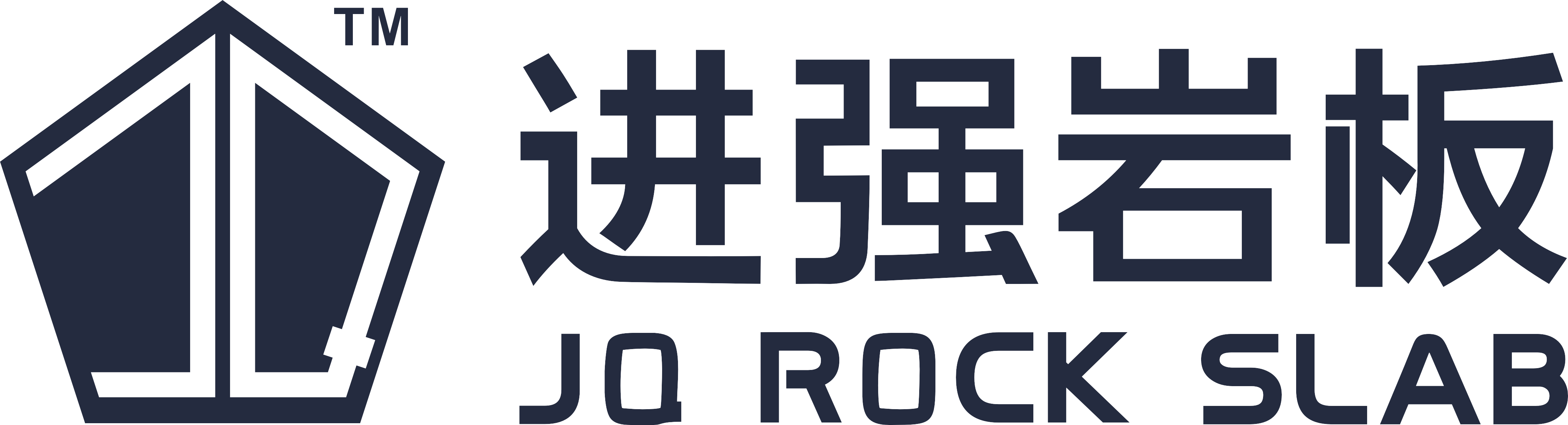 进强岩板logo