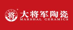 大將軍陶瓷logo