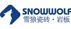 雪狼瓷砖 岩板logo