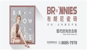 布朗尼水果机无限币单机版下载