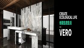 維羅生態磚