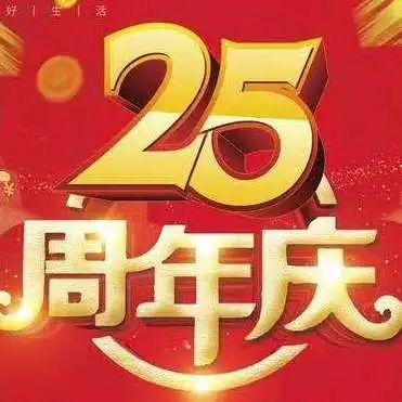 上一篇:燃炸南昌!这场25周年庆爆单啦!