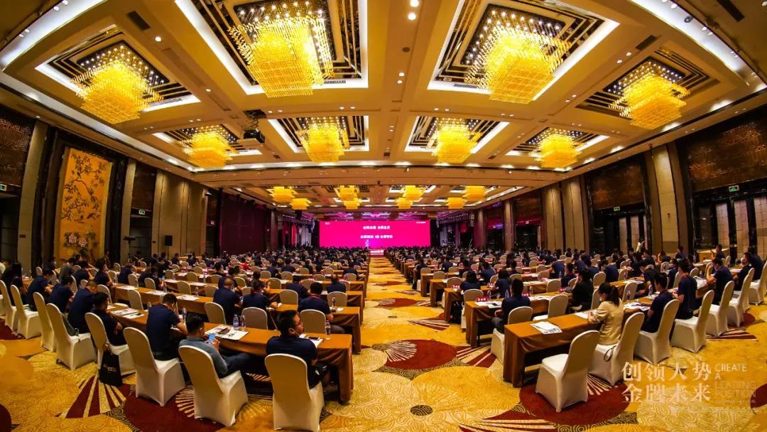 下一篇:创领大势·金牌未来| 金牌亚洲2020第十七届年中战略峰会圆满成功