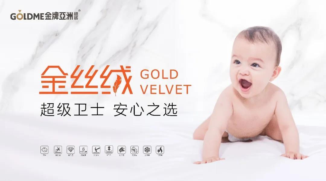 上一篇:号外号外!金牌亚洲全国统一零售指导价全面上线