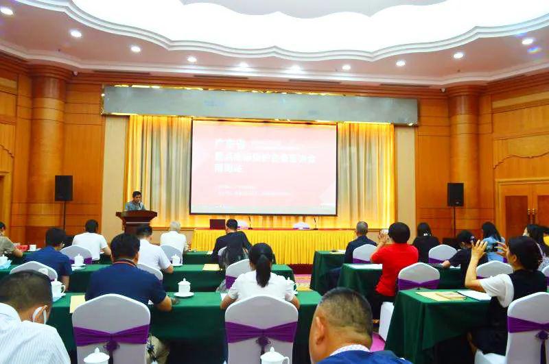 下一篇:品牌强省!宏宇代表在广东省重点商标保护名录宣讲会上发言