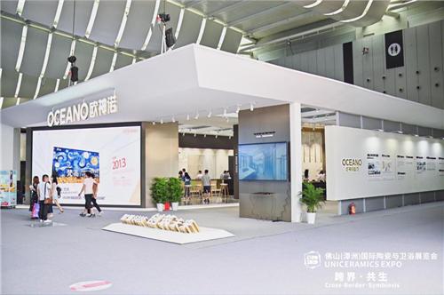 上一篇:2020潭洲展收官,欧神诺为行业发展提供新思路