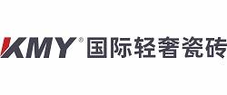 KMY國際輕奢瓷磚logo
