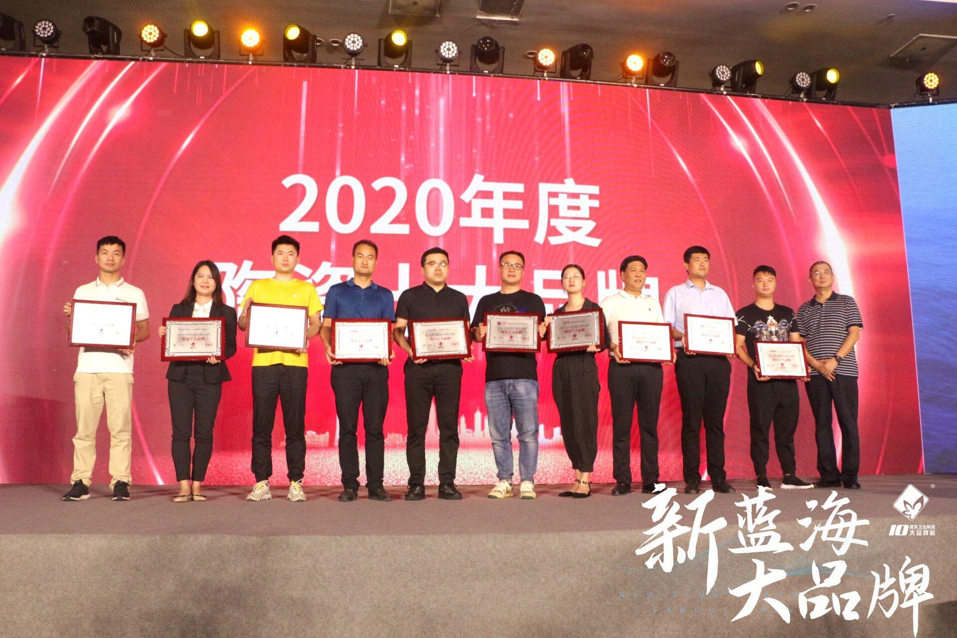 """上一篇:汇亚磁砖荣膺2020年度""""瓷砖十大品牌""""、""""功能砖十大品牌""""两项殊荣。"""