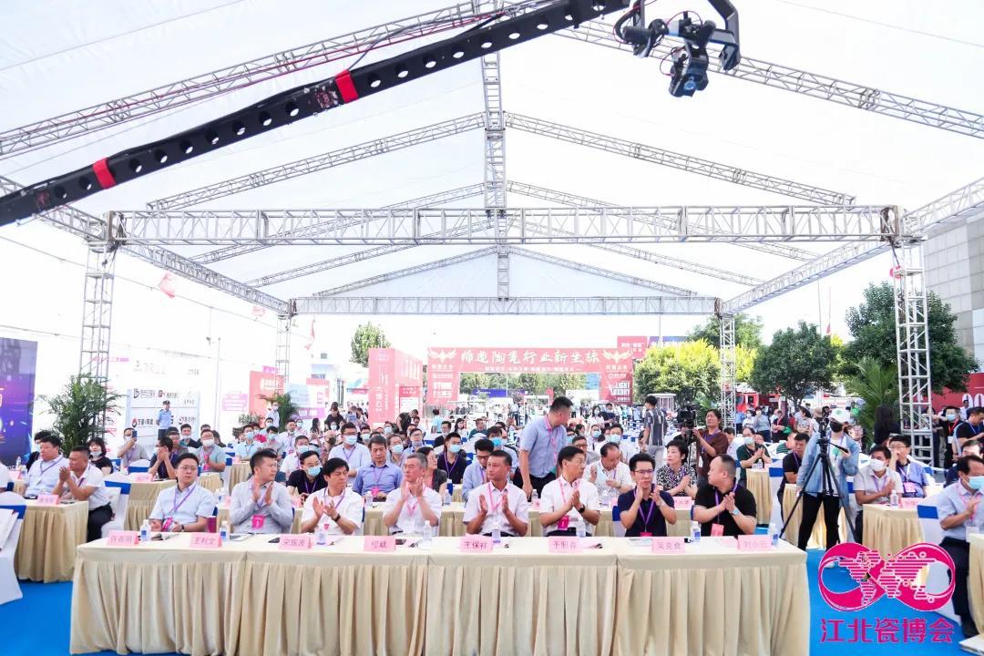 生态引领·科技赋能|2020江北瓷博会盛大开幕!