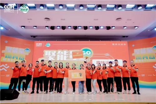 聚能量运动会 | 燃!这群陶业精英点燃了中国陶瓷总部