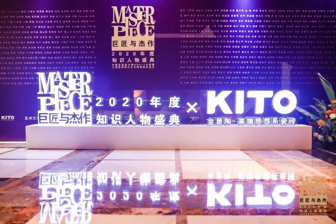 广东陶企参展淄博陶博会、广东陶企40亿投资阳城、3mm超薄岩板量产…|企业动态