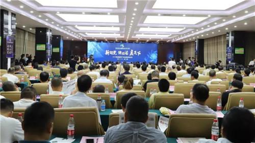 9月18日,2020阳城陶瓷产业发展高峰论坛即将来袭