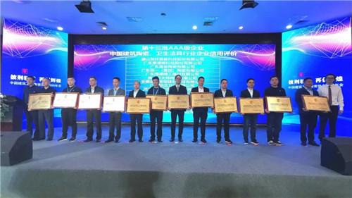 上一篇:缪斌、叶徳林、林伟、宫卫、尹虹+十余产区代表齐聚重庆干大事