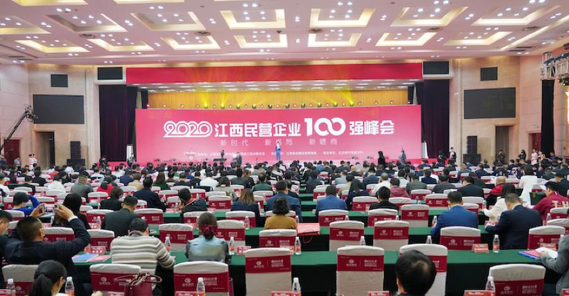 下一篇:江西TOP4陶企合计营收达113.77亿元,全部实现增长