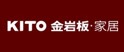 KITO金岩板•家居logo