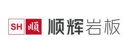 顺辉岩板logo