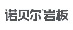 诺贝尔岩板logo