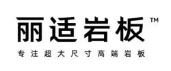 丽适岩板logo