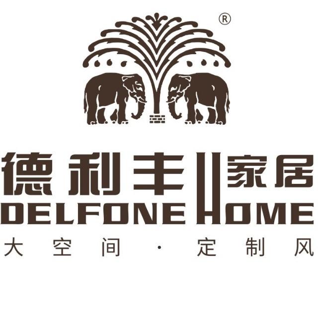德利丰家居logo