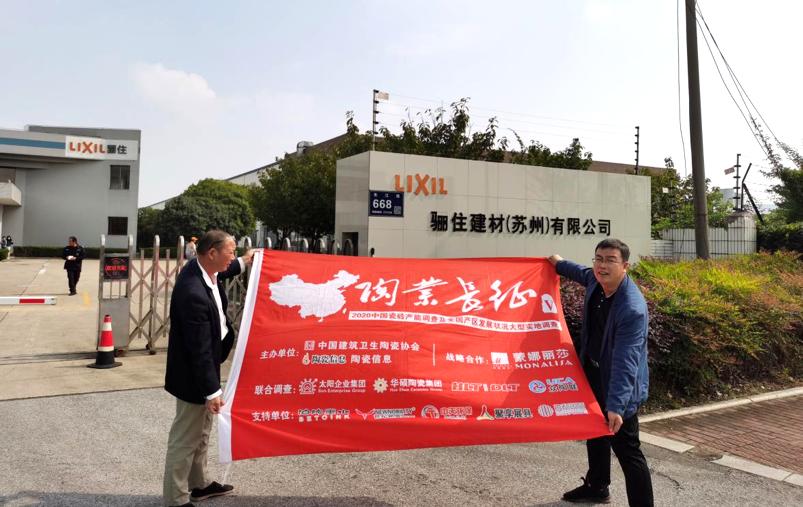 江浙沪13家陶企退出,江苏仅剩2条瓷砖线,上海仅剩1家厂