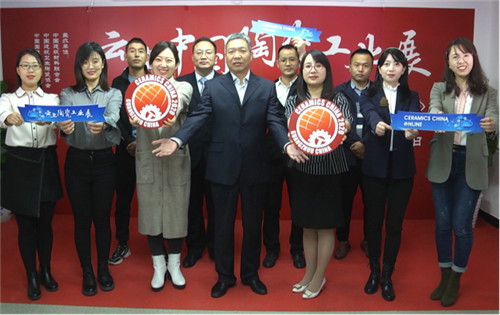 首届云上中国陶瓷工业展11月25日云端开幕!参与人次达27620!