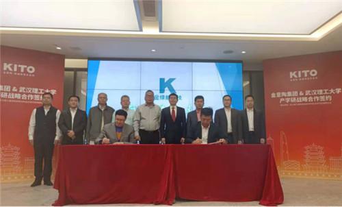 上一篇:金意陶集团携手武汉理工大学,共建建筑陶瓷新材料研究院