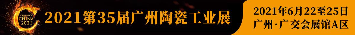 2020广州工业展