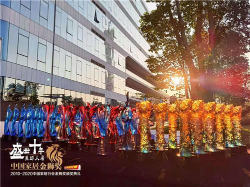 下一篇:中国家居十年颁奖盛典!揭晓了七大类55个家居奖项