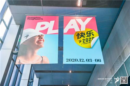 上一篇:【总结篇】当欧神诺设计力遇上广州设计周,下一站又会去哪里?