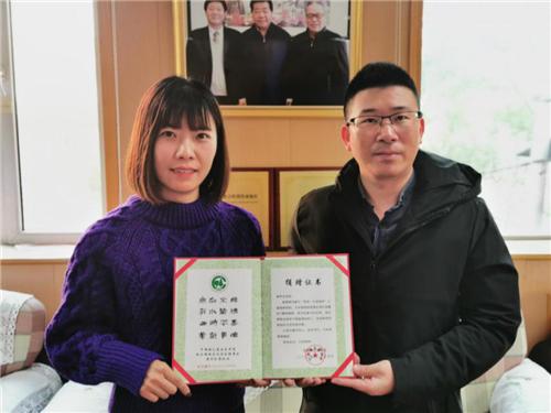 下一篇:喜讯 | 维罗携手中国绿化基金会公益事业
