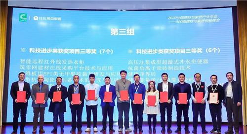 上一篇:喜报!宏宇集团荣获两项建材家居科技大奖!