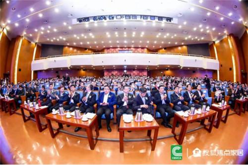 """上一篇:厉害!大角鹿在中国科技会堂荣获""""中国建材家居行业专利奖·金奖"""""""