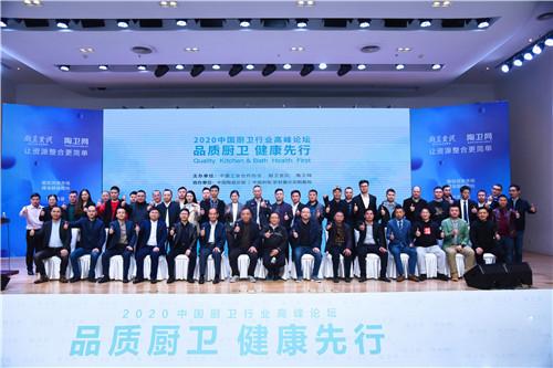 下一篇:2020中国厨卫行业高峰论坛召开,箭牌卫浴荣获3项大奖
