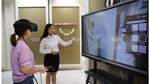 下一篇:欧神诺瓷砖荣获2020佛山数字化升级标杆企业品牌称号