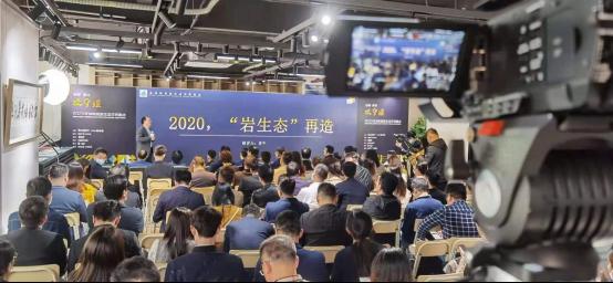 上一篇:岩板·瓷砖攻守道·2020全球陶瓷新生态年终盘点(论坛)成功举办!