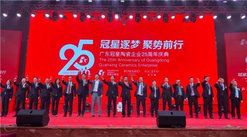 下一篇:东鹏50亿投资江西!建智能陶瓷家居产业园项目|陶业动态