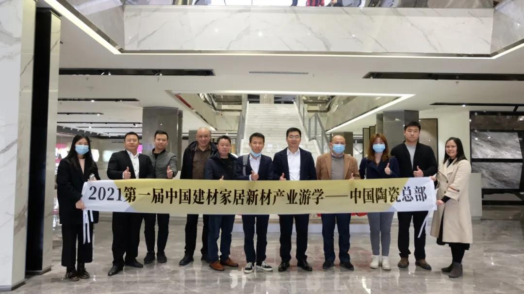 上一篇:跨域岩板,问道新材 | 第一届·中国建材家居新材产业游学圆满举办