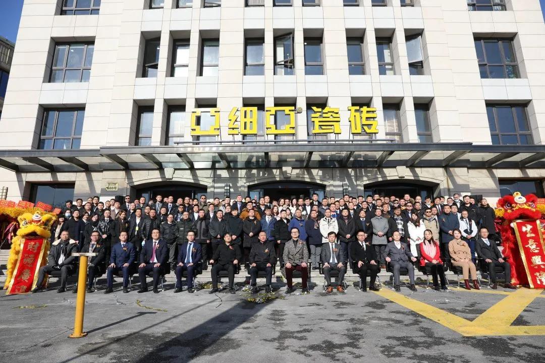 上一篇:聚力共赢 竞速未来   2021年亚细亚四大战略发布,开启无限未来!