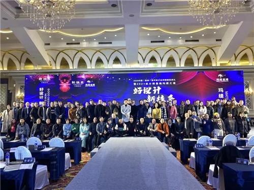 下一篇:简一李志林获奖,东鹏、欧神诺、蒙娜丽莎上榜佛山专利富豪榜|陶业动态