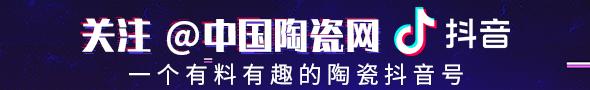 中国新沙巴体育娱乐官方网站网抖音