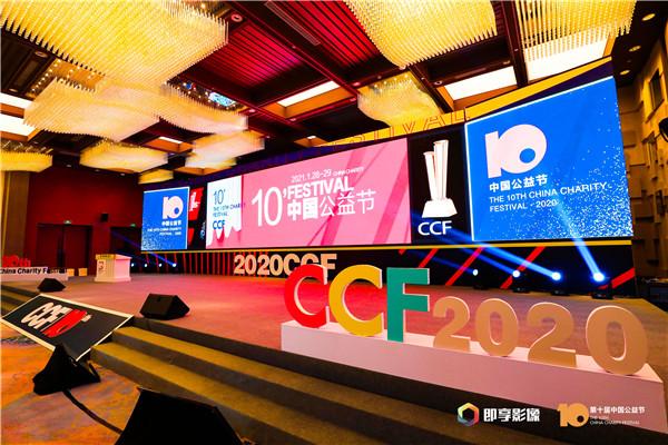 上一篇:公益先行 | FAENZA法恩莎荣获2020年第十届中国公益节公益践行奖