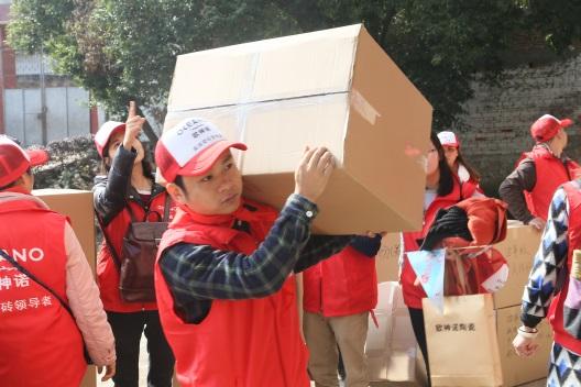 上一篇:喜报!欧神诺荣获2020广东年度公益行动奖!