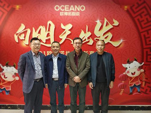 下一篇:持续创新,欧神诺专利成果获广东省陶瓷协会肯定