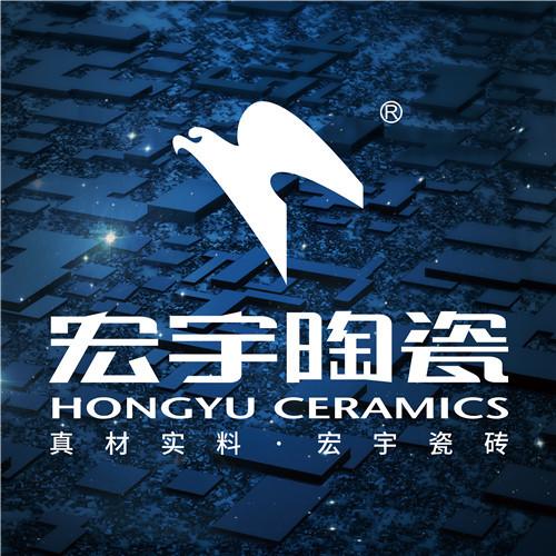 <a href='https://www.ceramicschina.com/pinpai/view_131.html'>宏宇陶瓷</a>logo