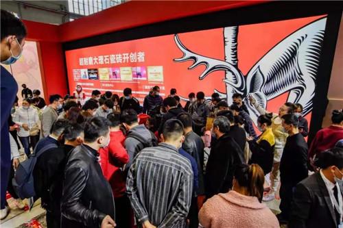 下一篇:大角鹿火爆上海建博会,成为关注度和客流量第一的瓷砖品牌